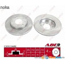 Тормозной диск передний C30513ABE