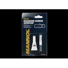 Клей для зеркал Mannol Rearview Mirror Adhesive 2 x 0.6 мл (9934)
