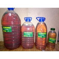 Промывочное масло КВВ(и-20) 4л